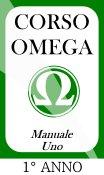 Manuale 1 del Corso Omega