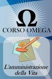 Il Corso Omega sull'Amministrazione